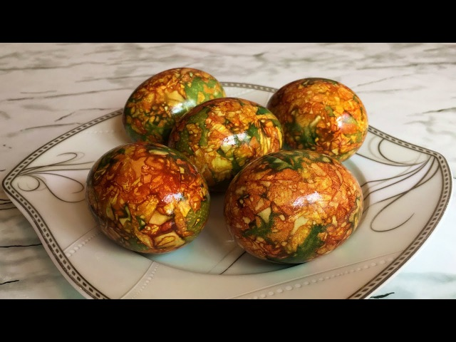 Мраморные Яйца на Пасху Пасхальные Яйца Easter eggs Как Покрасить Яйца Очень Красивый Способ