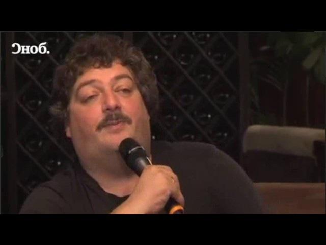 Дмитрий Быков о достоинствах Печорина