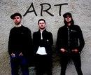 Фотоальбом Art Band