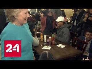 СМИ: в 2017 году Хиллари Клинтон может стать мэром Нью-Йорка
