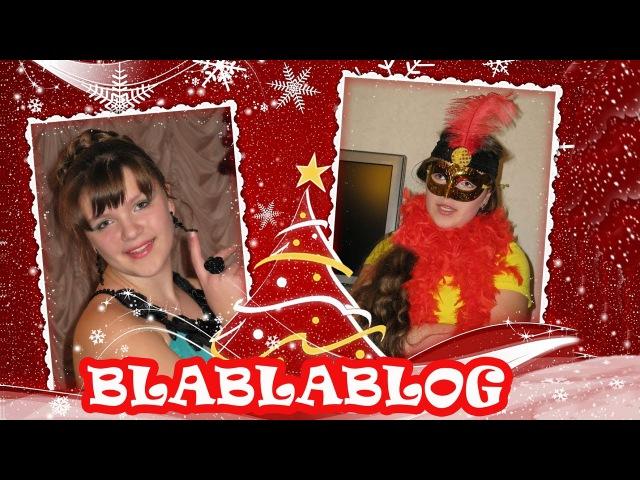 MIrKAt BlaBlaBlog 2 (Каникулы и планы на 2017) ВПЕРВЫЕ ВСЕ ФОРМАТЫ В ОДНОМ ВИДЕО!!