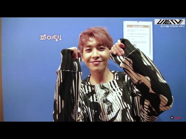 U10TV ep 123 - 긴장 반 설렘 반 'STAR;DOM' 쇼케이스