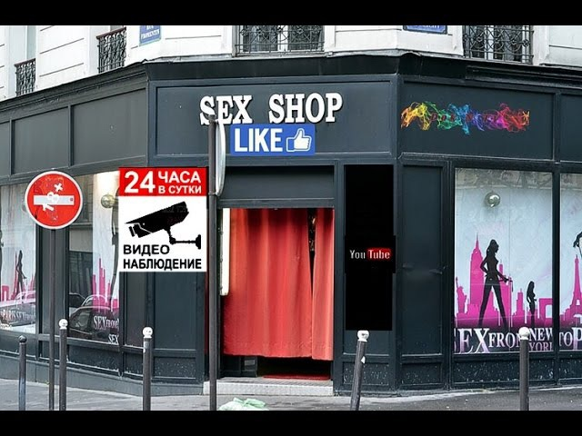 Adult sex shops locations