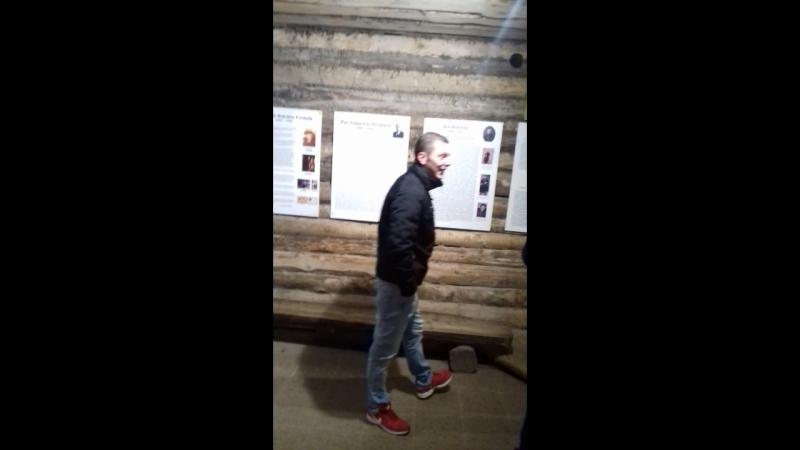 кашубський бункер