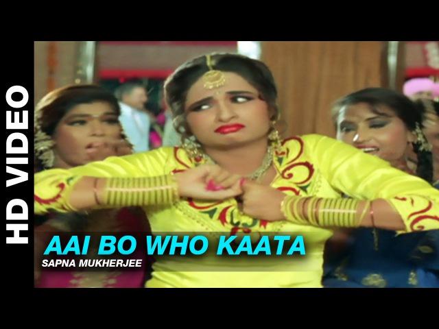 Aai Bo Who Kaata Jaan Sapna Mukherjee Ajay Devgn Amrish Puri Twinkle Khanna