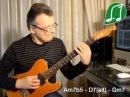 Игорь Бойко - Арпеджио в импровизации часть 4 Shape arpeggio