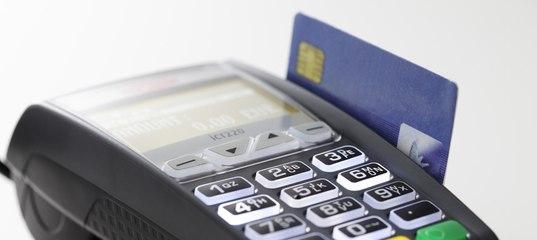 Выручай деньги калькулятор займа