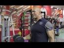 Эффективная программа тренировок для набора мышечной массы на 8 недель Денис Се