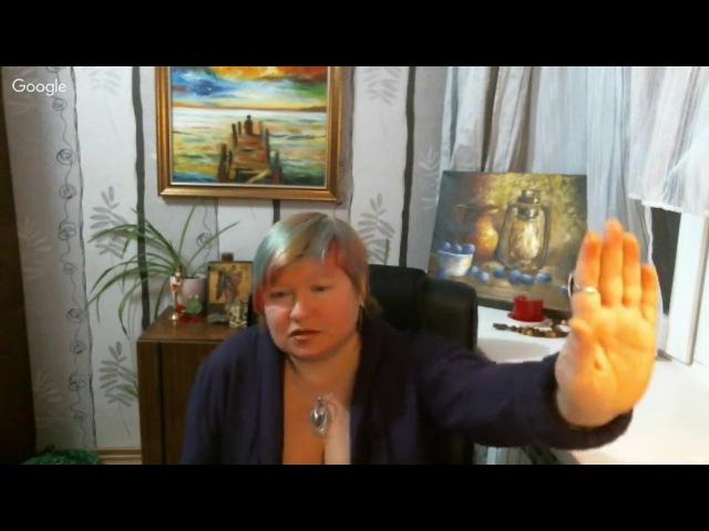 Алена Дмитриева Счастье дело техники встреча от 1 февраля