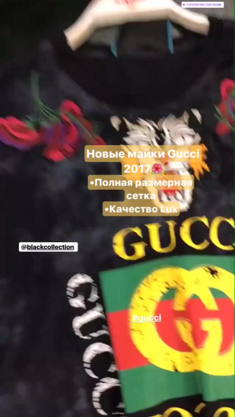 Новые майки Gucci 2017 из магазина BLACK COLLECTION