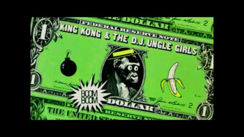 Boom Boom Dollar 2017 レッドモンスターブンブン TENONO Mix King Kong Girls