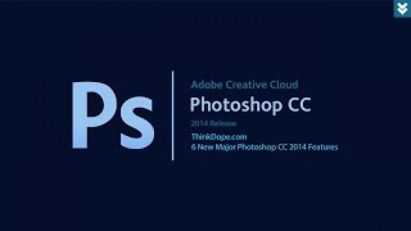 ADOPE PHOTOSHOP CC Полная версия с русским языком. Где скачать. Как скачать БЕСПЛАТНО