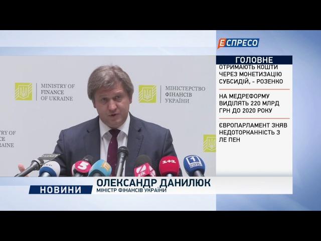 В Україні планують запровадити обов'язкове декларування прибутків для всіх