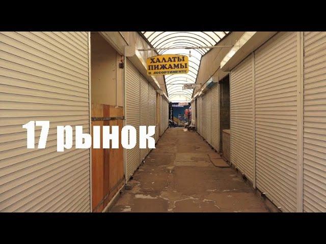 Проблемы мариупольского рынка «Юмовила»