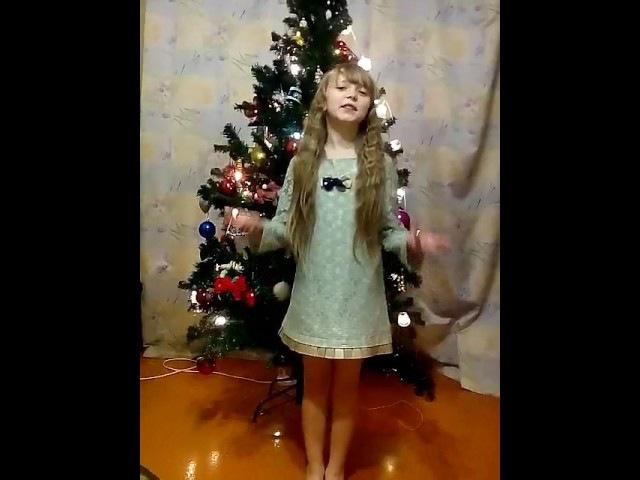 Алиса Курчева Чтение стихотворения И Токмаковой Новый год