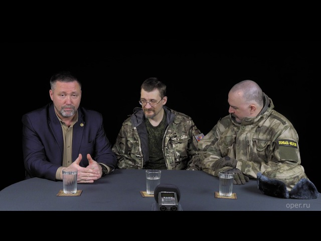 Разведопрос Олег А. о новинках военно-полевой моды