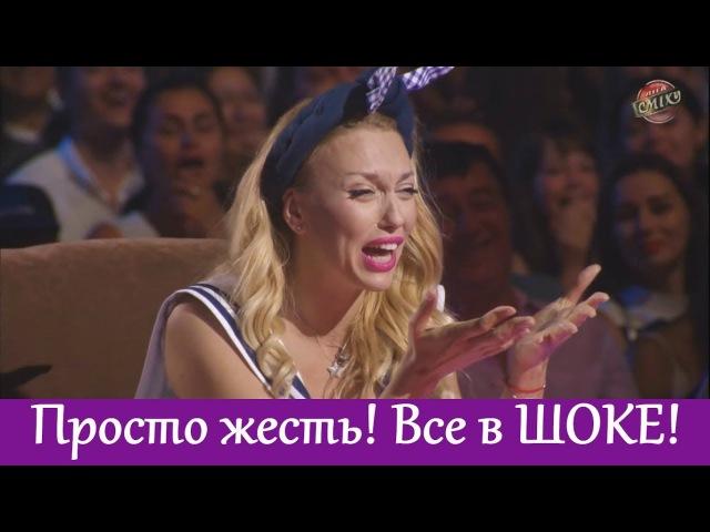 ЧОКНУТЫЙ ПРАНК ОТ СУМАСШЕДШЕГО БОМЖА МАРКА Оля Полякова и ее уже бывший телефон
