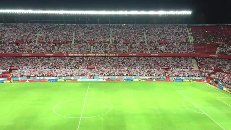 Атмосфера на стадионе Севильи Рамон Санчес Писхуан