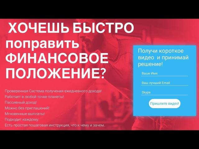 Фомин Алексей почему Биткоины