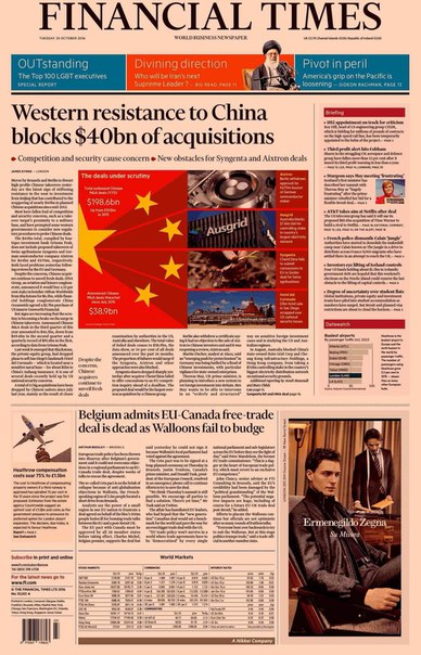Financial Times UK  October 25 2016
