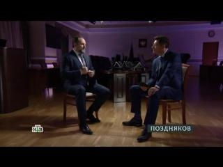 Интервью С.Донского на НТВ