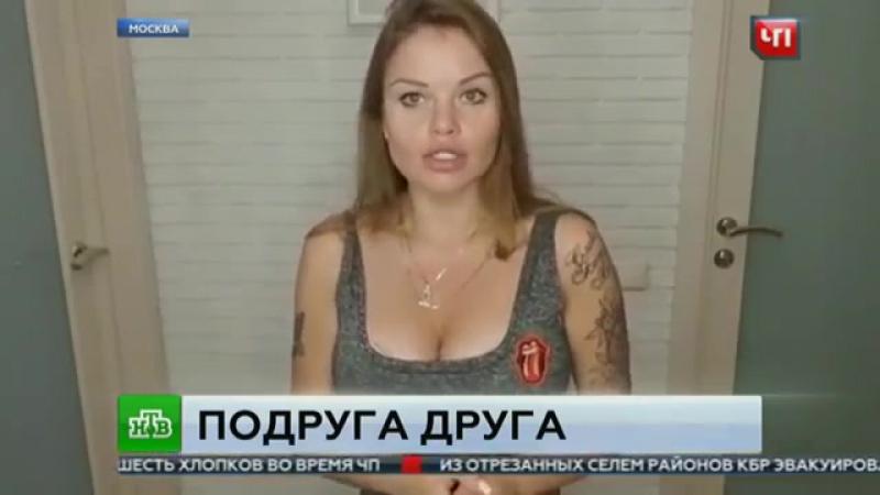Oxxxymiron И Обнаженная Девушка Фото
