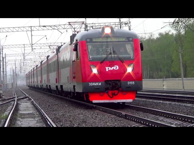 Приветливый электропоезд ЭД4мкм-0155! (2)