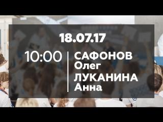 Панельная дискуссия на тему: Бренд России - инвестиции в будущее