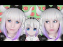 ☆ Kanna Kamui Cosplay Makeup Tutorial Kobayashi-san Chi no Maid Dragon 小林さんちのメイドラゴン コスプレメイク ☆