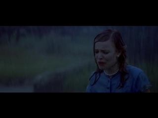Lee Tonya–Я испарюсь, убегу, улечу словно птица (Дневник памяти)
