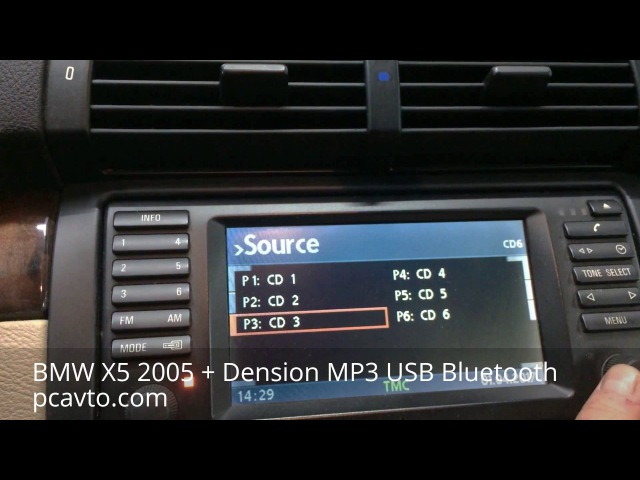 BMW X5 2005 установка Dension MP3 USB Bluetooth