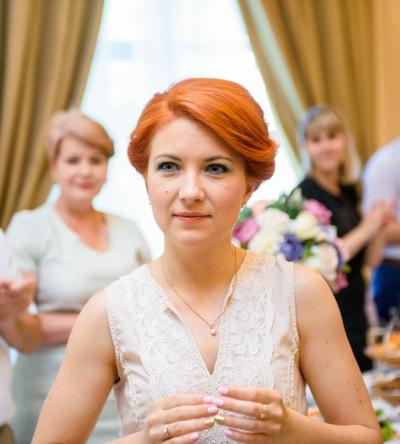 Агата Яковлева