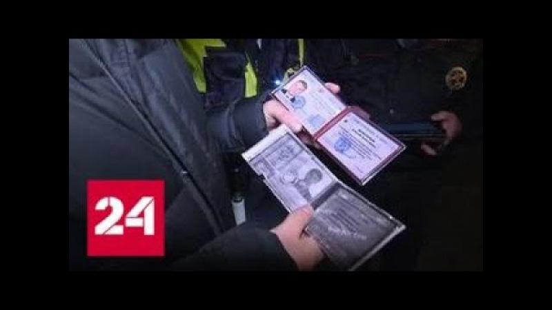 Расследование Эдуарда Петрова Клоуны на дорогах 3 Россия 24