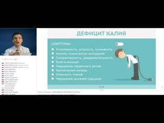 """Запуск новых продуктов 2017 года!!! Вебинар """"Здоровые новости"""" с Сергеем Семенченко..."""
