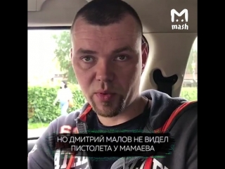 Потерпевший рассказал, как «Русский Стивен Хокинг» вымогал у него деньги