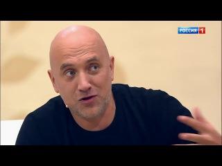 """Захар Прилепин """"Судьба человека"""" Ток-шоу Бориса Корчевникова"""