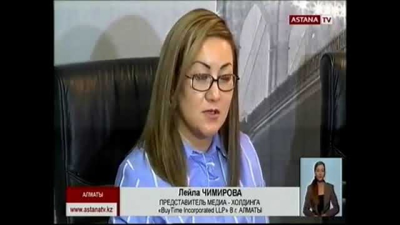 Реклама Байтайм на ТВ Astana Tv с сурдопереводом