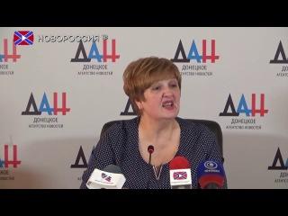 Заместитель председателя Верховного суда ДНР: Актуально о паспортах ДНР