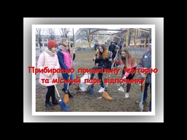 Презентація Чернігівської агітбригади учнів школи