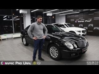 Отзыв владельца автомобиля после обслуживания в центре Ceramic Pro Ural.