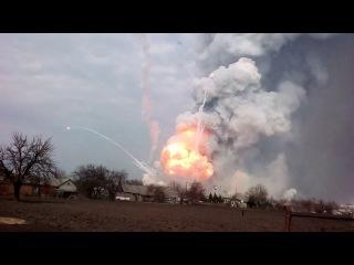 Балаклея - взрывы на хранилище боеприпасов! ЖЕСТЬ!