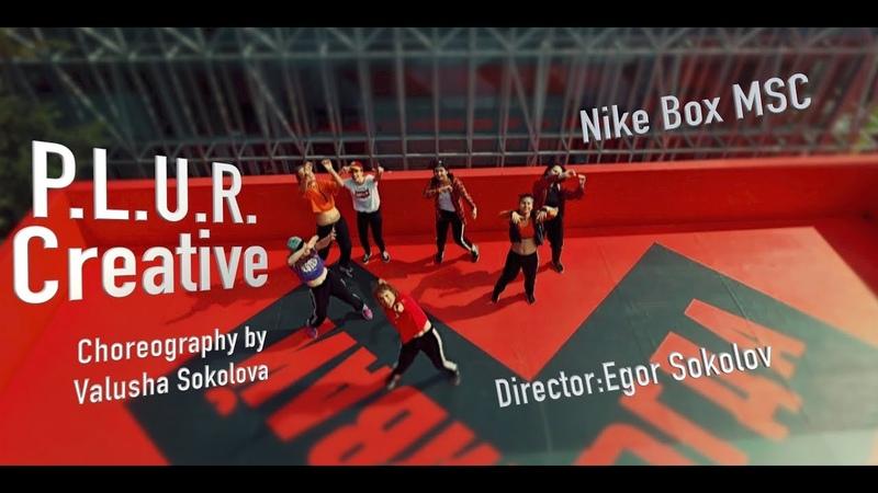 P.L.U.R. CREATIVE I'AM HUSTLA   SHOT BY EGO  