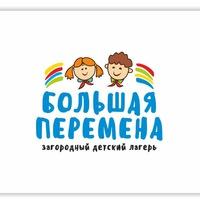 Детский лагерь Слобода Организаторы