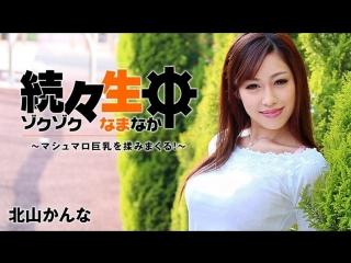Японское порно Kanna Kitayama japanese porn Sex, Big tits, Blowjob, Couples, Creampie, DT, Lingerie