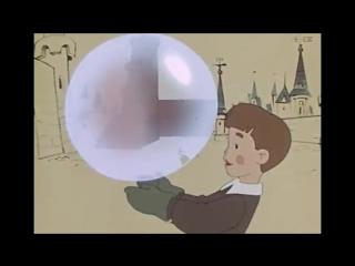 Человечка нарисовал я _ Советский поучительный мультфильм для детей