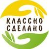 Мастерская изделий из дерева | Томск