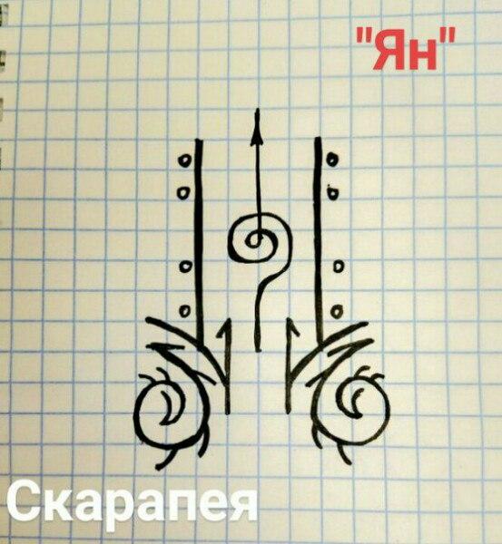 """"""" Инь и Ян"""" -1mMrbMVHAk"""