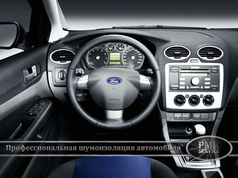 Шумоизоляция Ford Focus 2, изображение №18