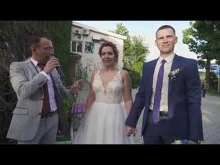 Прекрасный свадебный день. 4 часть. Банкет. 2018_08_17