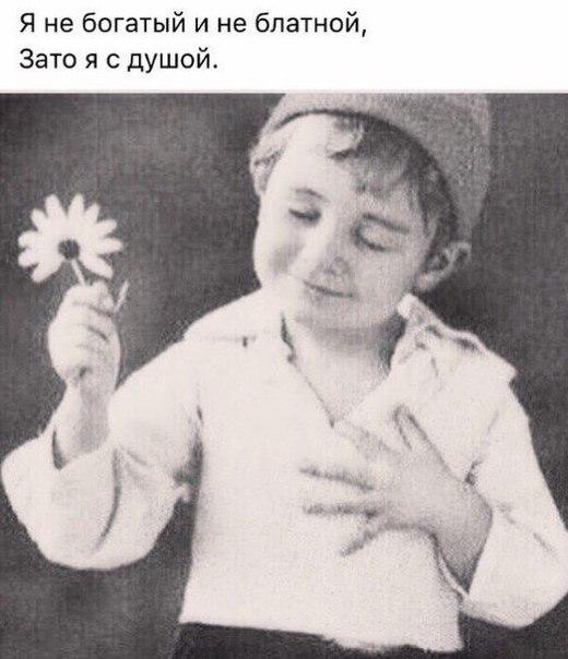 Фото №456240752 со страницы Арслана Мехманова